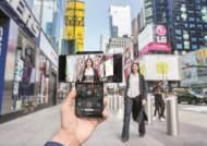 글로벌 마케팅 집중하는 'LG윙'…세계적 감독 마이클 베이와 손잡고 마케팅