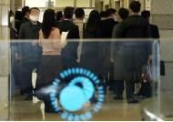 '라임 판매사' 신금투·KB증권·대신증권 무더기 중징계