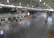 코로나로 막혔던 김해공항 국제선, 내달 3일부터 입국 허용