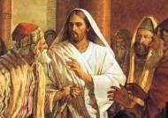 예수님은 대면예배 뭐라 말할까···2000년전 성경 속 같은 상황