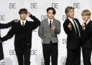 """방탄소년단 """"삶은 계속된다 진리 전하고파…그래미도 기대"""""""