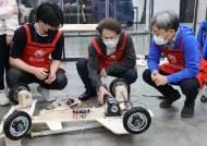서울교육청, 2024년까지 학교 밖 청소년 지원 사업에 44억 투입