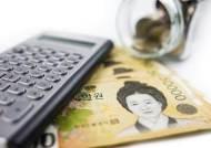 대학생 '급전'도 요즘 은행 찾는다…씬파일러 노린 소액대출 인기