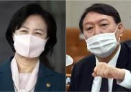 """이복현 부장검사 """"윤석열 감쌀 생각 없지만…나도 감찰 피해자 될까 치가 떨려"""""""