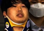 [속보] 텔레그램 '박사방' 조주빈, 1심 징역 40년