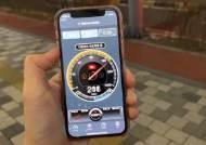 '한손에 쏙' 아이폰12 미니, 덩치 작은데 속도는 엄청 빠르네 [영상]