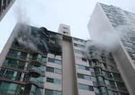 군포아파트 불…불길 치솟은 창가에 '기적의 사다리' 왔다[영상]