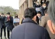 [LIVE]윤석열 운명의 날...秋, 尹 기나긴 하루