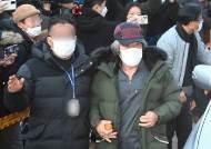 """""""조두순 7년간 술 금지"""" 檢청구에, 법원 """"사정변경 설명하라"""""""