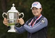 '역대 5번째 첫 출전 우승' 김아림이 US여자오픈에서 세운 기록들