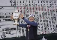 'US여자오픈 우승' 김아림, 세계 랭킹 94위→30위...한국 선수들 톱3 점령