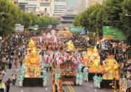 연등회, 한국의 21번째 유네스코 인류무형문화유산 됐다