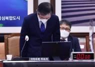 """김군母 오열 육성…심상정 """"실수로 죽었나"""" 변창흠 """"아니다"""""""