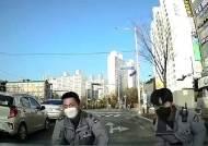 운전자 없이 내달리던 택시, 경찰이 온몸으로 막았다 [영상]