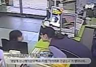 한파 속 '내복 아이' 발길 향한 곳...76명 가족 찾아준 편의점