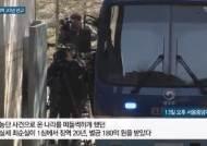 [타임라인]최순실 태블릿PC가 대한민국 뒤집었다, 박근혜 4년의 기록