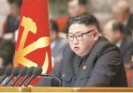 """北 어제 열병식…""""세계최강 수중전략탄도탄"""" SLBM 공개"""