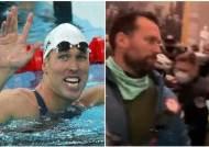 드러난 美의사장 난입자들 얼굴…수영 금메달리스트도 있었다