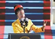 말더듬 극복한 22세 흑인여성, 3937자 축시로 통합 노래