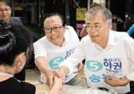 """""""임동호 제거, 송철호로 정리""""…울산사건, 수상한 송병기 기록"""