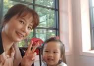 """미운 네살 돼도 매일 """"엄마 사랑해""""…입양가족 평범한 일상"""