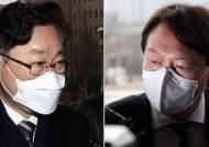 """윤석열, 박범계와 15분 상견례…""""인사 협의 안해"""""""