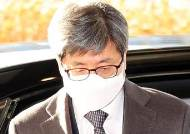 """""""탄핵 말 안했다""""던 김명수, 하루만에 """"기억 되짚으니…송구"""""""