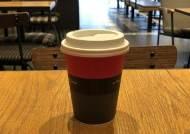 재활용 높이랬더니, 정책 재활용···14년 전 '컵 보증금' 또 등장