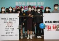 """""""프랑스 정부 기후대응 실패"""" 벌금 1유로지만, 책임은 가볍지 않았다"""