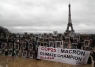 프랑스 정부 '기후변화 대응 미흡' 벌금 1유로 낸다…한국은?