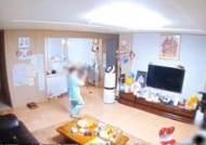 코로나에 요양병원 갇힌 부모, 초등생 아이는 우울증 걸렸다[강주안 논설위원이 간다]