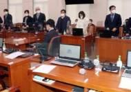 국회, 황희 청문보고서 채택…국민의힘은 '항의 퇴장'