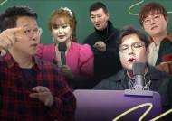 삽자루·천일문·손사탐…전설의 원조 일타강사들 요즘 근황