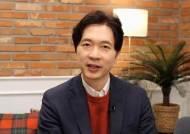 """""""외모는 금수저, 실제론 흙수저"""" 정치신인 박성훈 '부산의 꿈'"""