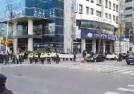 """""""오해 싫다"""" 대전 간 박범계···'원전수사' 대전지검 안 들렀다"""