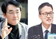 """""""친문 내로남불 정나미 떨어진다""""…반란 꿈꾸는 與 40대 '양 朴'"""