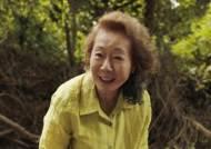 '미나리' 골든글로브 거머쥐었다…'기생충' 이어 2년 연속 쾌거 [영상]