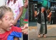 새총 맞고 우는 아이, 군에 무릎꿇은 수녀…미얀마 울린 장면 [영상]