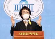 서울시장 도전 김진애, 의원직 사퇴···그 자리 김의겸이 받는다