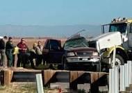 트럭과 충돌한 SUV, 그 안에 무려 27명…美 최소 15명 사망