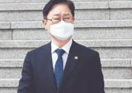 """검찰 내 """"방패막이 사라졌다…권력 수사 올스톱 위험"""""""