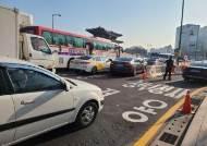 광화문광장 西도로 폐쇄 첫 평일, 모범택시 기사도 진땀 뺐다
