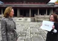 """주중 英대사 """"언론 자유"""" 한 마디에···中·英 외교 분쟁 번졌다"""