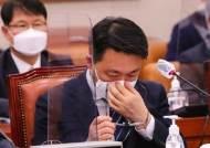 """수원지검 """"이성윤 조사·면담 내용 기재한 서류 없었다"""" 반박"""