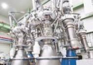 '스페이스X'의 꿈…국내 기술로 만든 한국형 발사체 산실