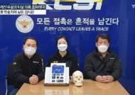 [단독]깨진 두개골만 7년 팠다, 美학술지 실린 韓검시관 성과