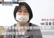 '밥줄' 끊길뻔한 '1000원식당'…주인장 웃게 만든 '쌀 100가마'