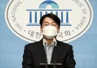 """후보 마감날…안철수 """"김종인·오세훈 단일화 방식 수용"""""""