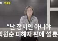 """이수정의 소신 """"젠더 이슈가 진보 소유물인가, 망국병이다"""""""