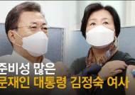 [타임라인] 코로나19 누적 확진자 10만명 돌파까지 어땠나?